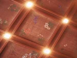 【レストラン・フランス料理】高山植物や花鳥の描かれた格天井は見ごたえがあります。