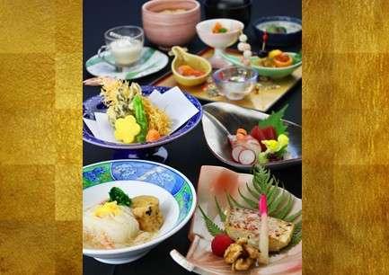【季節の懐石】無形文化遺産「和食」◆1泊2食付温泉付