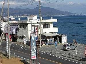 民宿 厚浜