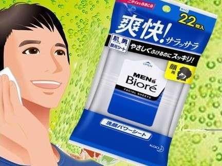 顔を拭いてスッキリしよう!【メンズビオレ洗顔シート付き!】★素泊まり MB
