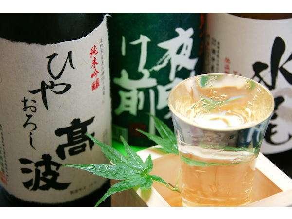 信州の地酒を利き酒で楽しめます