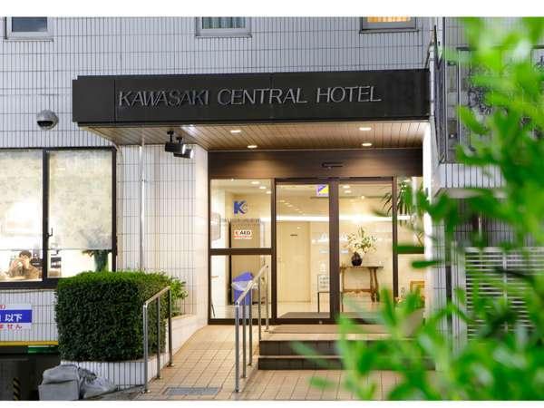 川崎セントラルホテルの写真その2