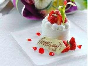 ホテルメイドケーキ付♪お部屋でゆったりおこもりプラン【朝食付】