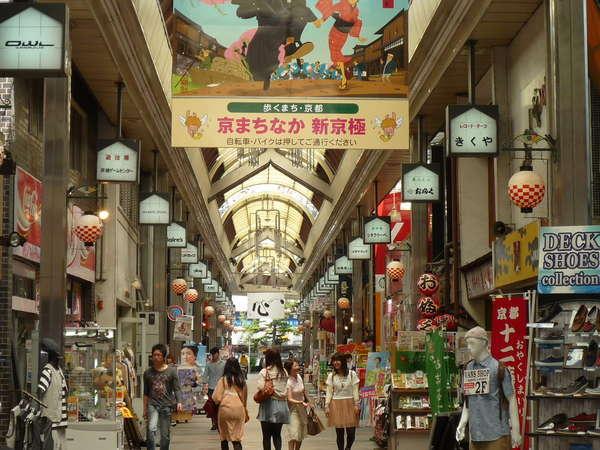 シティーペンション トミーリッチイン京都 関連画像 1枚目 じゃらんnet提供