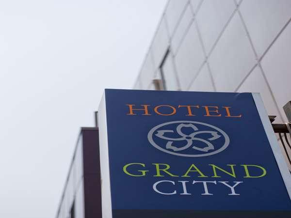 ビジネスホテル グランドシティー 関連画像 4枚目 じゃらんnet提供