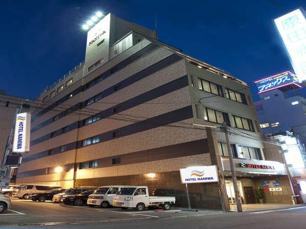 HOTEL NANIWA(ホテルナニワ)