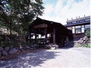 山の宿の外観