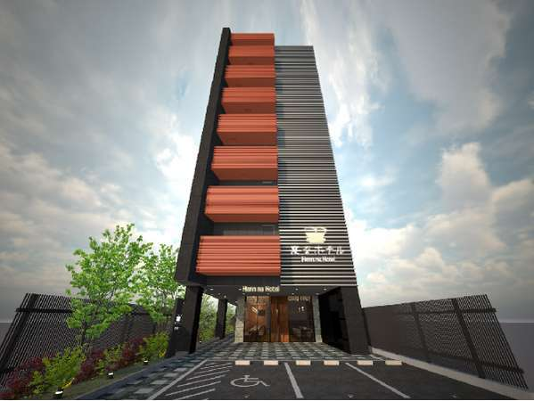 変なホテル大阪 西心斎橋