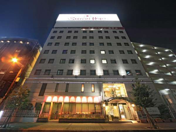 新大阪ステーションホテルアネックスの外観