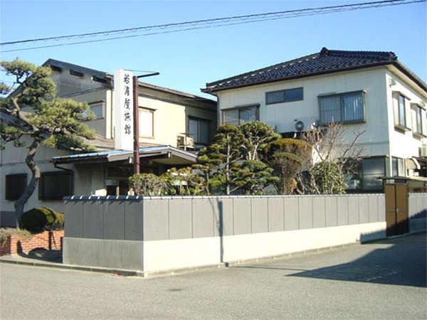 若浦屋旅館の外観