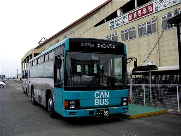 お好みの観光スポットへ楽らくおでかけ♪【乗り降り自由の周遊バスチケット付】バスでGo!<加賀ていねい>