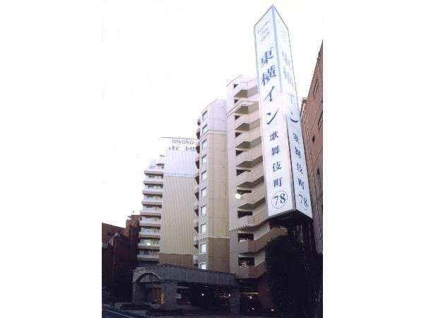東横イン新宿歌舞伎町の外観
