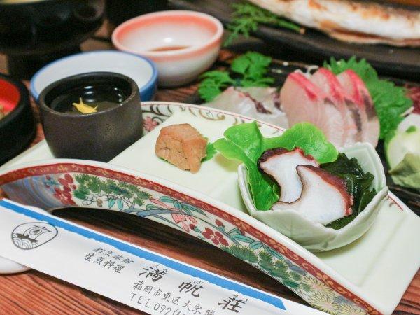 ☆おすすめ☆いつもよりちょっと贅沢に…♪お料理グレードUP●2食付きプラン