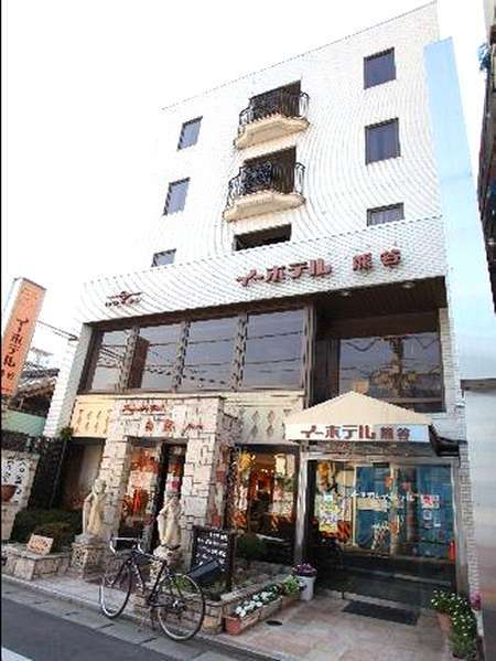 イーホテル熊谷の外観