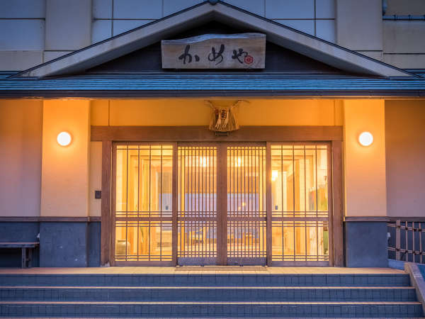 Hamabeno Onsenyado Kameya