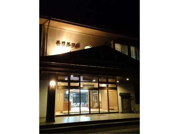 湯屋温泉 炭酸泉の温泉旅館 ニコニコ荘の外観