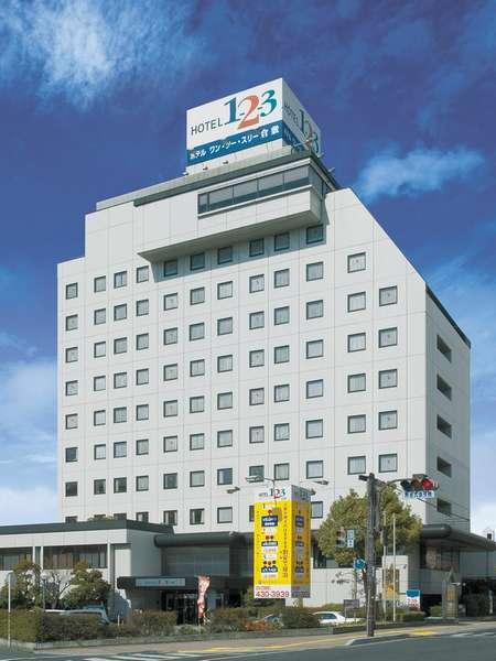 ホテル1-2-3倉敷の外観