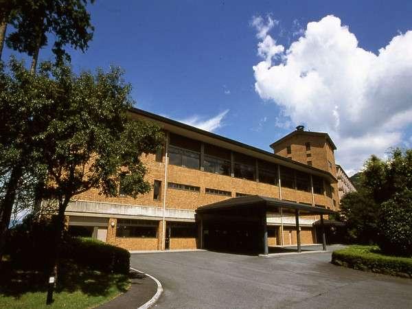 米塚天然温泉 阿蘇リゾートグランヴィリオホテル