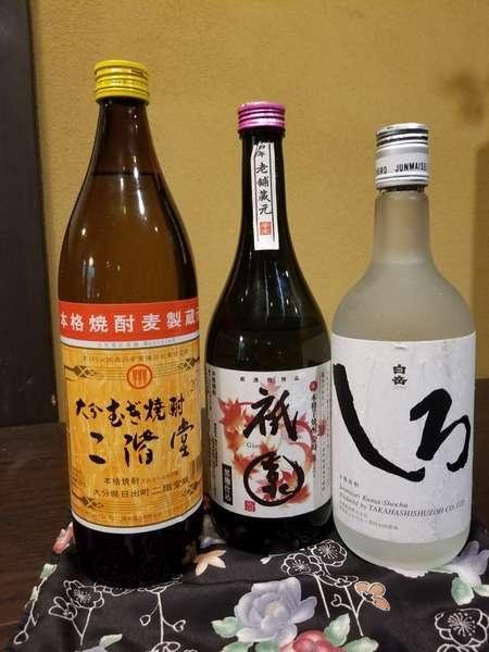 【酒好き必見】飲み比べプラン