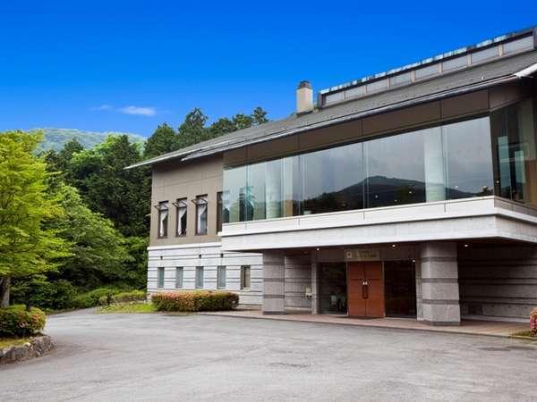 四季倶楽部 フォレスト箱根の外観