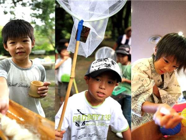 【夏休み特別企画】 お子様半額!体験いっぱい 「夏のファミリープラン」※アート展入園無料!