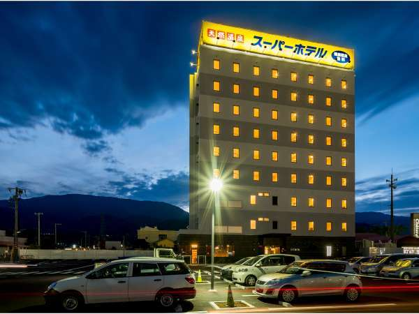 スーパーホテル山梨・南アルプス  天然温泉 白峰三山の湯