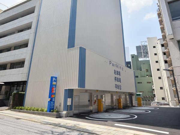 Hotel Wing Port Nagasaki
