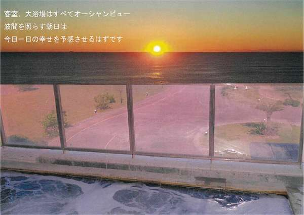 月へと照らす海の道 ホテル 花天