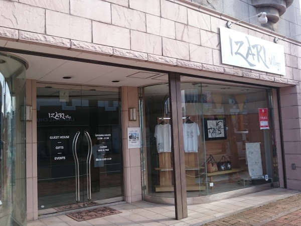 IZARI Village(ここでチェックインお願いします)(Please check in here!)
