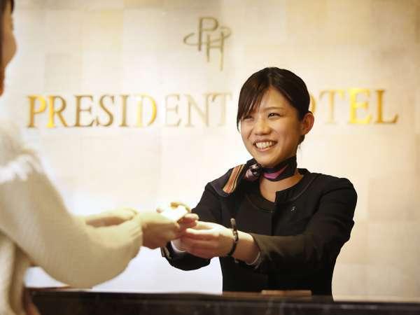 President Hotel Hakata