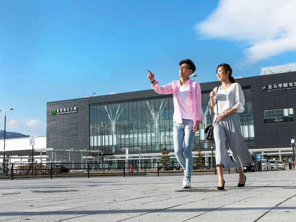 新函館北斗 ホテル ロジングはまなすII<新幹線駅から車で5分>