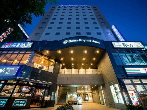 ダイワロイネットホテル仙台の写真その2