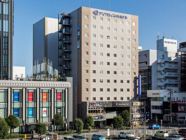 ダイワロイネットホテル仙台の写真その1