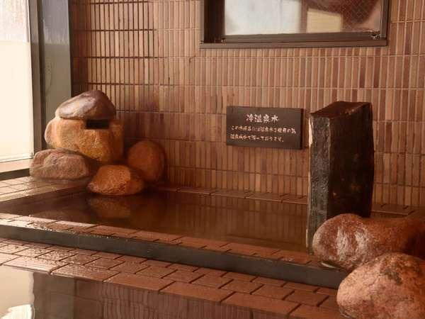 ◆【大浴場】男性大浴場水風呂