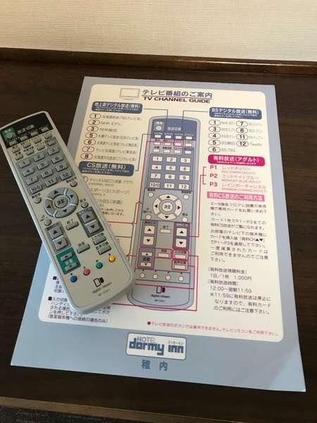 客室テレビリモコン
