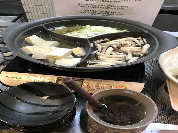 湯豆腐(季節によりメニューが異なります)
