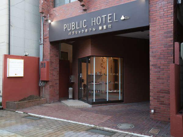 パブリックホテル新竪町