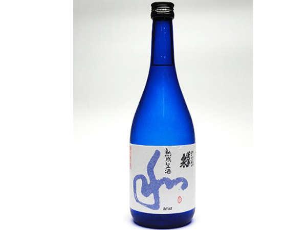 ◆日本酒志向◆稀少日本酒を嗜む♪お好きな日本酒一合サービス★4名様までお部屋食♪平日限定