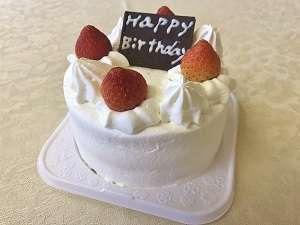 【大切な記念日のお祝いに】大切な方と祝うアニバーサリープラン☆4名様までお部屋食☆ケーキ&ワイン付♪