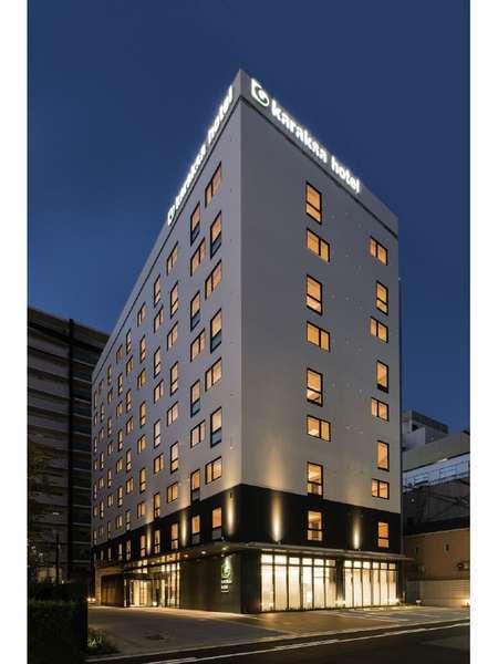からくさホテル大阪なんば