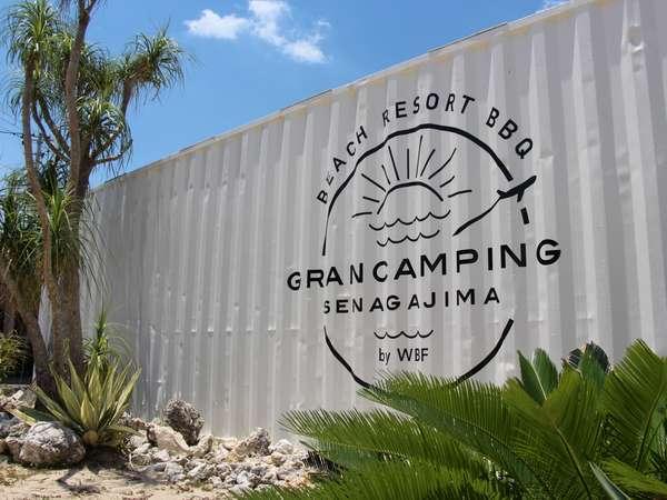 GRANCANPING SENAGAJIMA by WBF