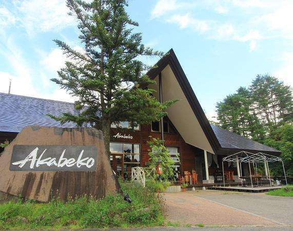 Nature Cottage Akabekoの外観