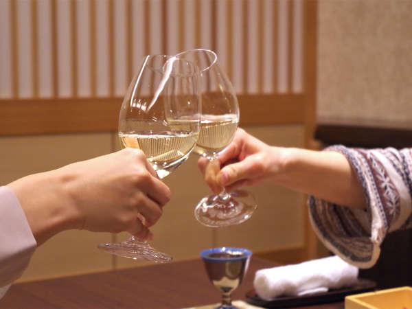 【ヌーボーde乾杯!】石和温泉で「やまなしヌーボーワイン」と旬が詰まった会席堪能&癒しのワイン風呂