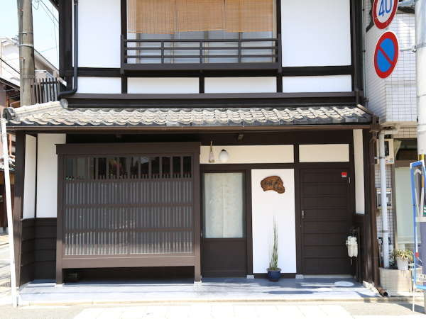 京町家お宿・花の外観