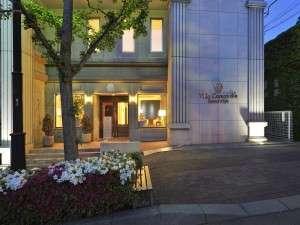 Villa Concordia Resort&Spa