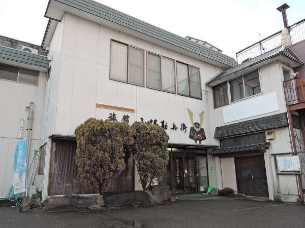 旅館 小幡勘兵衛の外観