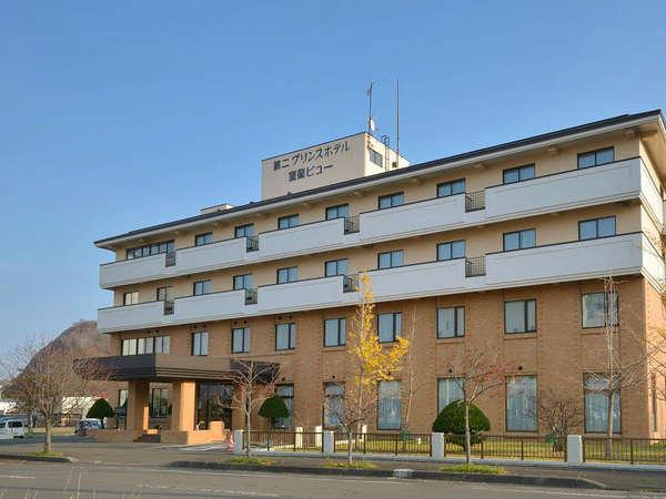 第二プリンスホテル 室蘭ビュー(旧エスカル室蘭)
