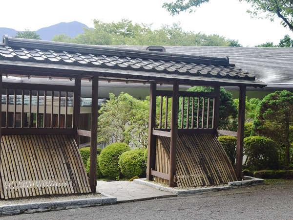 TOP RESORT 箱根温泉 悟空の宿の外観