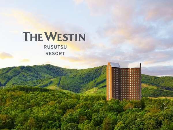 ウェスティン ルスツリゾート