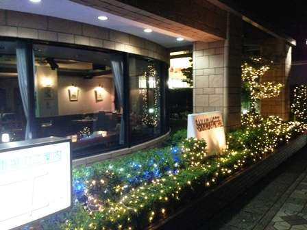 坂戸ホテル